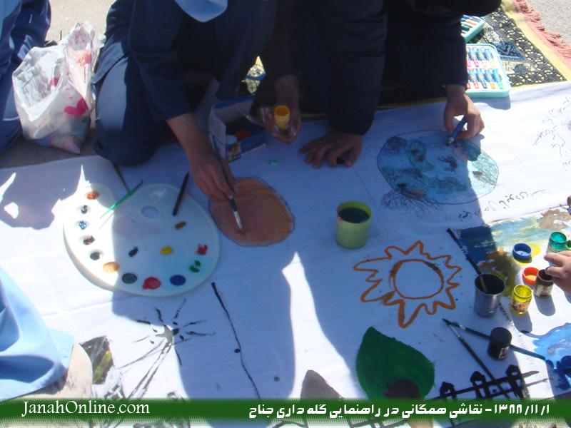 نقاشی همگانی مدرسه راهنمایی گله داری جناح